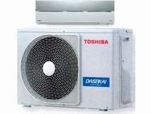 кондиционеры Toshiba от официального дилера