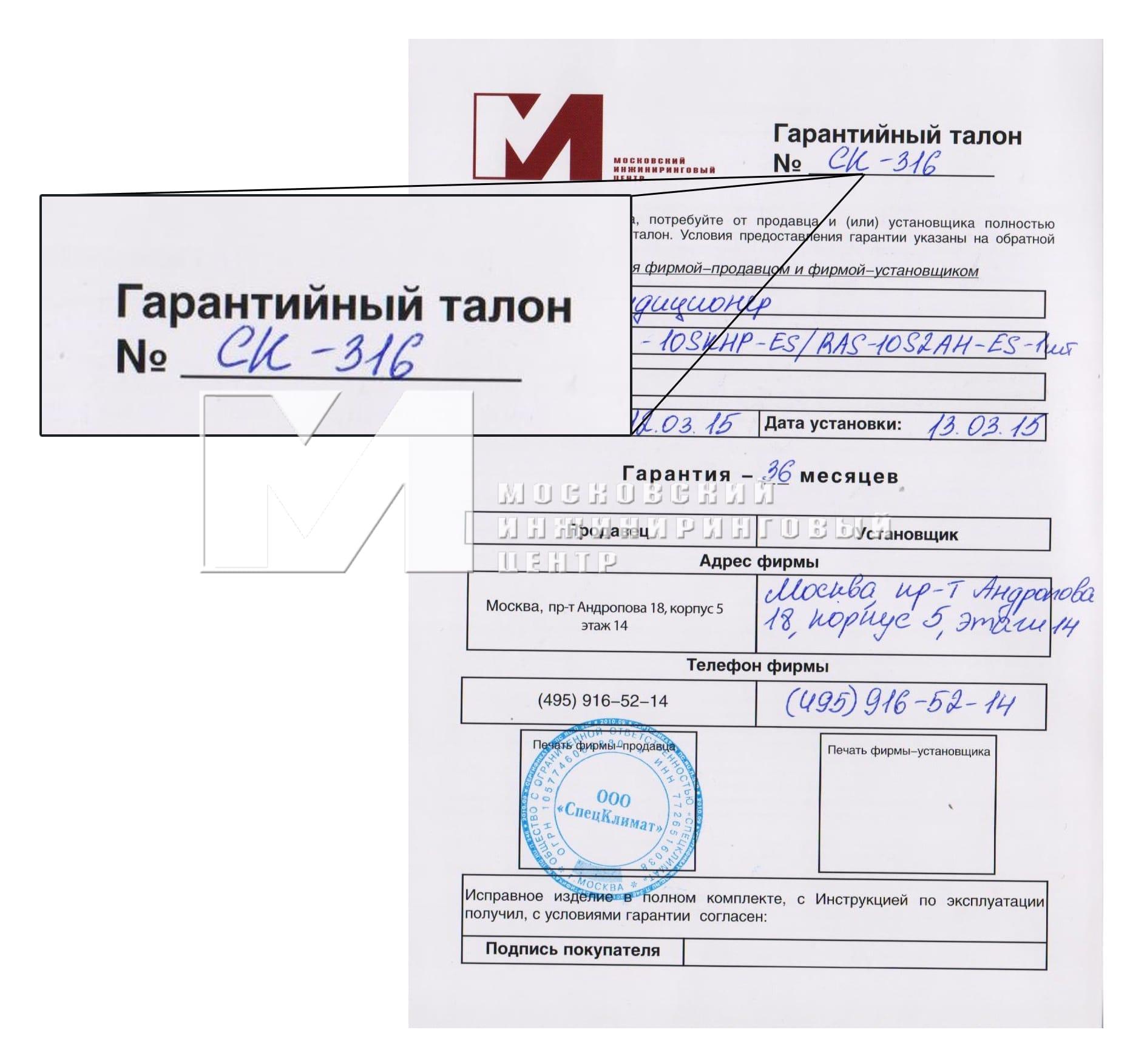 Запрос на установку кондиционера установка кондиционеров в одессе цены