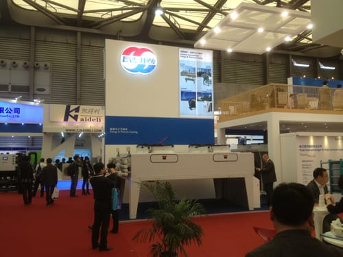 China Refrigeration Expo